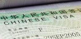 中国对公民放弃国籍的指引