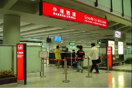 攜帶12萬現金來香港需要申報
