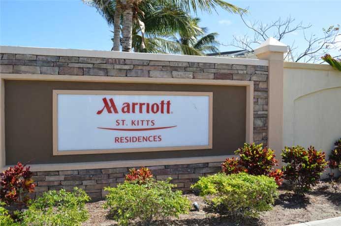 聖基茨萬豪酒店樓盤 Marriott Hotel