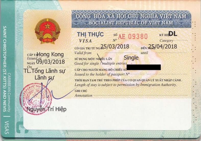 申请越南签证需要提交的文件