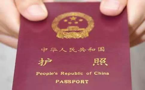 中國護照免簽、落地簽入境國家地區..