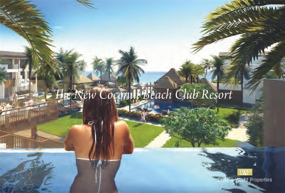 新椰子海灘俱樂部度假村