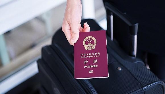 持中国护照免签国家列表