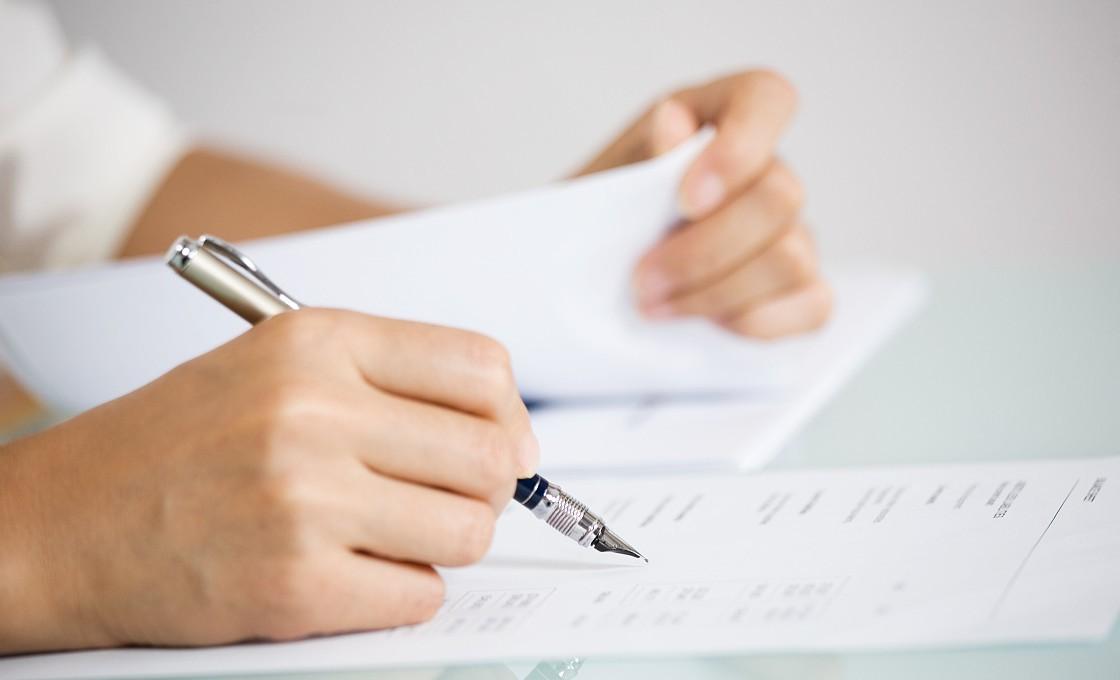 安提瓜政府通告——填寫申請表告示