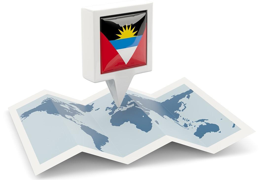 安提瓜和巴布達公民投資計畫