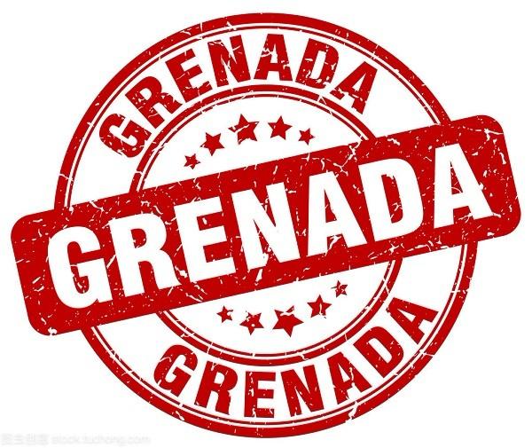 格林納達投資入籍計畫第3季度表現..