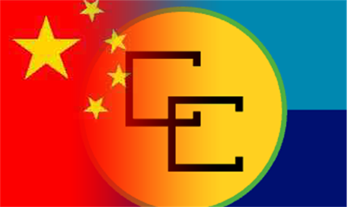 中國與加勒比:相知無遠近,萬裏尚..