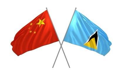 中國同聖盧西亞的關係