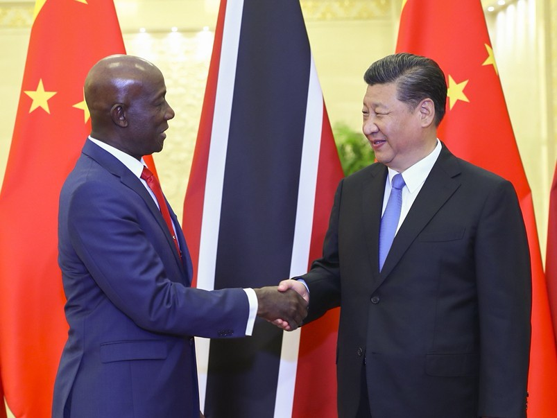 中國與特立尼達和多巴哥友好往來記..