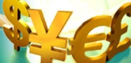 GSI 全球货币找换/承兑