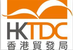 GSI-香港貿易發展局