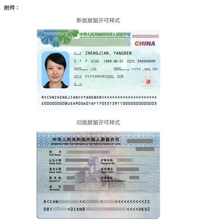 重要通知!中國駐愛爾蘭大使館公佈..