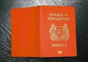 新加坡護照有效期將從五年增至十年